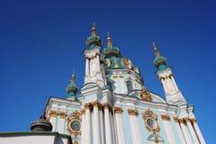 Andrews kyrka Royaltyfri Fotografi