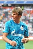 Andrey Arshavin portrait Stock Image