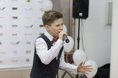 Andrey Boyko Royaltyfri Fotografi