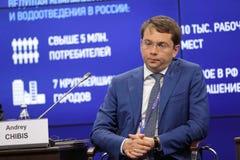 Andrey Chibis. SAINT-PETERSBURG, RUSSIA - JUN 18, 2016: St. Petersburg International Economic Forum SPIEF-2016. Andrey Chibis, Deputy Minister of Construction Stock Photos