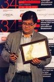 Andrey Proshkin holding NETPAC award Royalty Free Stock Image