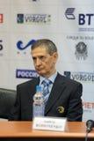 Andrey Rodionenko Stock Images