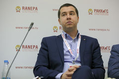 Andrey Shubin Lizenzfreies Stockbild