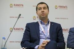 Andrey Shubin Royalty Free Stock Image