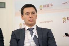 Andrey Slepnev Stockbild