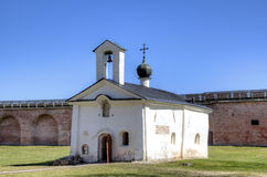 Andrey Stratelates church. Royalty Free Stock Photo
