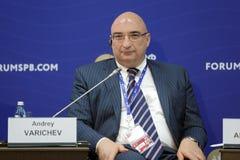 Andrey Varichev Lizenzfreies Stockfoto