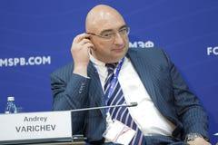 Andrey Varichev Immagine Stock Libera da Diritti