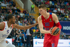 Andrey Vorontsevich 20. MOSCOW, RUSSIA - JANUARY 27, 2017: Andrey Vorontsevich 20 on the on basketball game CSKA vs Anadolu Efes on Regular championship of Royalty Free Stock Photos