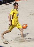 Andrii BORSUK of Ukraine kick the ball Royalty Free Stock Images