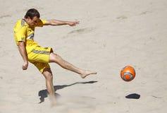 Andrii BORSUK of Ukraine kick the ball Royalty Free Stock Photo