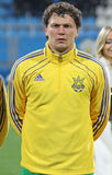 Andriy Piatov of Ukraine Stock Images