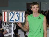 Andriy Protsenko Royalty Free Stock Image