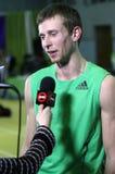 Andriy Protsenko Royalty Free Stock Images