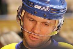 Andriy Sriubko of Ukraine Royalty Free Stock Photo