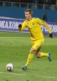 Andriy Yarmolenko von Ukraine Lizenzfreie Stockbilder