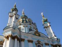 andriyivsky καθεδρικός ναός Στοκ εικόνα με δικαίωμα ελεύθερης χρήσης