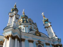 andriyivsky собор Стоковое Изображение RF