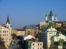 Andriyivsky uzviz, Kyiv, Ukraine Royalty Free Stock Photography