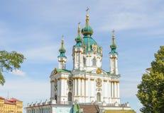 Andriyivskyy church  in Kiev Royalty Free Stock Photo