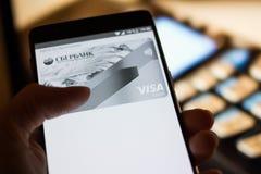 Android betaalt de dienst Stock Foto's