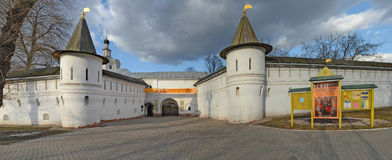 Andronikov Monastery Walls and towers. Moscow Russia Royalty Free Stock Images