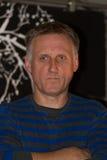 Andrzej Åaski Στοκ Φωτογραφία