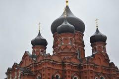 Anel dourado de Rússia Fotos de Stock