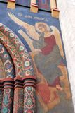 aneurysmen Måla i MoskvaKreml Lokal för Unesco-världsarv royaltyfria bilder