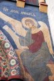 aneurysmen Måla i MoskvaKreml Lokal för Unesco-världsarv arkivfoto