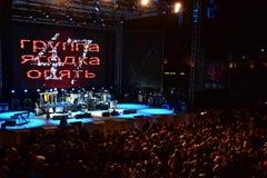 Anfiteatro de Caesarea, Israel, o 19 de maio - o concerto do grupo musical Andrei Makarevich 47 anos junto de 2016 Fotos de Stock Royalty Free