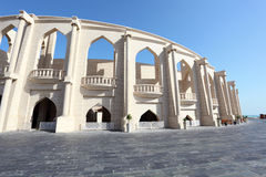 Anfiteatro in Doha, Qatar Fotografia Stock Libera da Diritti