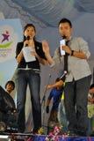 Anfitriões do evento que falam durante a LATA! partido Imagem de Stock