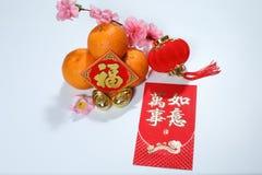Ang Pao, cumprimentos de Wanshiruyi que significam sonhos vem decorstions chineses verdadeiros do ano novo imagem de stock