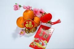 Ang Pao, tanjerinas chinesas das decorações do ano novo, lanterna vermelha, lingotes e 'Fook ' imagens de stock