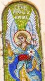 Angel Mosaic Holy Assumption Lavra domkyrka Kiev Ukraina fotografering för bildbyråer