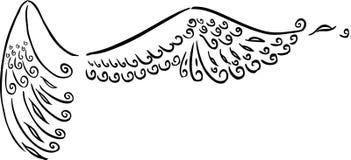 Angel wings. Stylized angel wings. Black digital illustration Royalty Free Stock Image