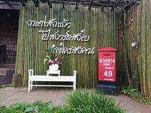 Angkhang royalty-vrije stock foto