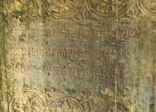 Angkor Wat Ναός Khmer πολιτισμός η banteay λίμνη της Καμπότζης angkor lotuses συγκεντρώνει siem το ναό srey Τουρισμός στην Καμπότ Στοκ εικόνες με δικαίωμα ελεύθερης χρήσης