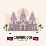 Angkor Wat Kambodscha-Markstein 7. Wunder der Welt lizenzfreie abbildung
