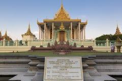 Angkor Wat at the Royal Palace in Phnom Penh. Khmer architecture Stock Images