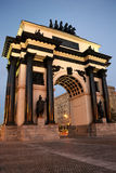 Angle View of Triumphal Arch under Warm Spot Lights - 200 years Royalty Free Stock Photo