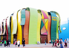 Angola Pavilion in Expo2010 Shanghai China Stock Images