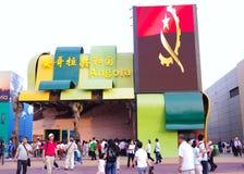 Angola Pavilion in expo2010 Shanghai China Stock Photography