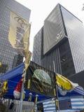 Angolo davanti agli uffici di amministrazione centrale - rivoluzione dell'ombrello, Ministero della marina, Hong Kong di libertà Immagine Stock