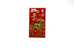 Angpau red envelope Royalty Free Stock Photos