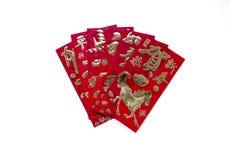 Angpau rode envelop Stock Afbeelding