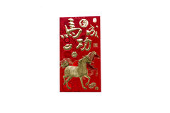 Angpau rode envelop Royalty-vrije Stock Afbeeldingen