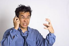 Angry Adult. Angry Asian Adult Royalty Free Stock Image