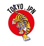 Tokyo JPN. Angry wild Japan tiger on background red circle and with lettering `Tokyo. JPN` and Japanese hieroglyphs. Modern vector mascot illustration for print royalty free illustration